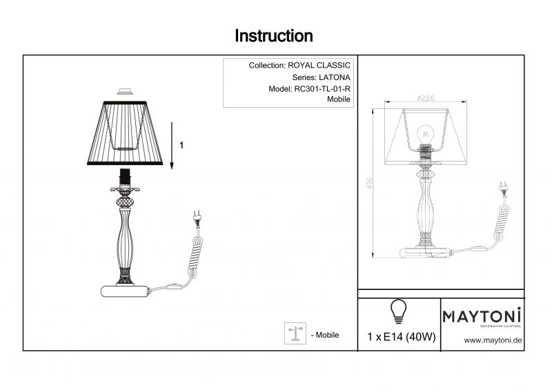 Настольная лампа Latona RC301-TL-01-R. Фото №6