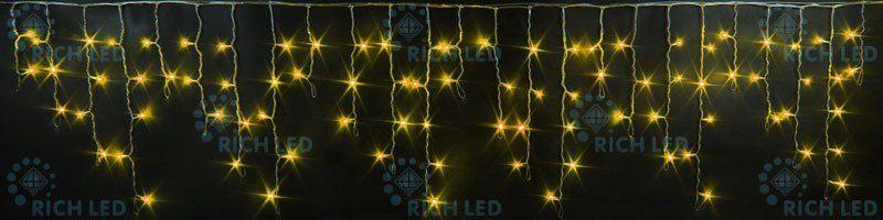 Светодиодная бахрома RL-i3*0.5F-T/Y