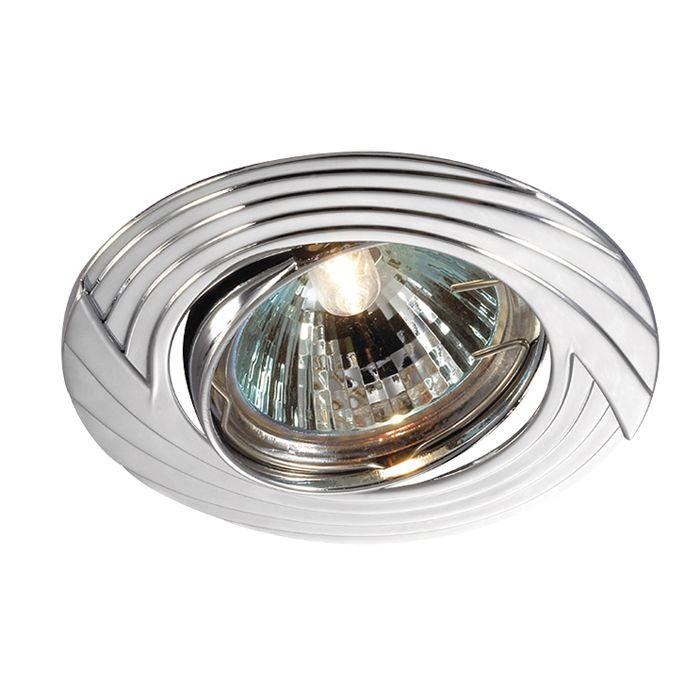 Встраиваемый светильник NovoTech Trek 369611
