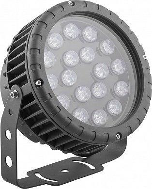 Светодиодный прожектор 32145