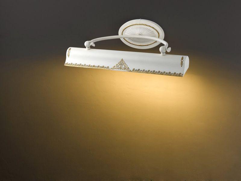 Подсветка для картин Picturion 1467-2W1
