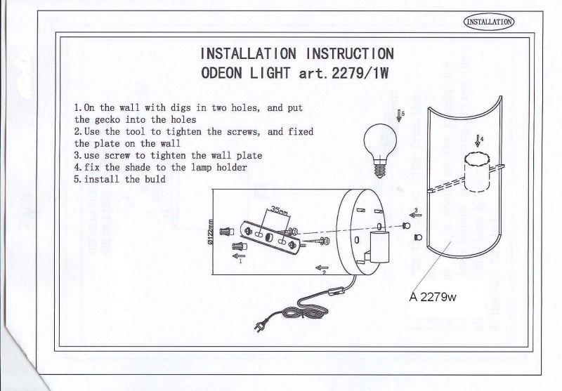 Бра для детской с выключателем Odeon Light Cats 2279/1W. Фото №3