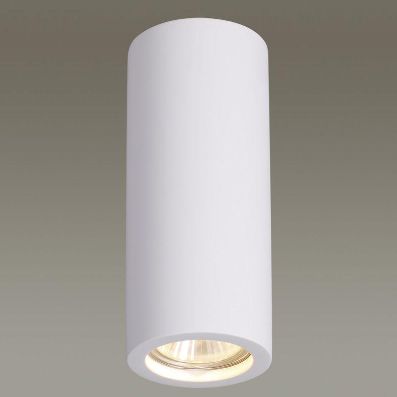 Накладной светильник Odeon Light gesso 3554/1C. Фото №3
