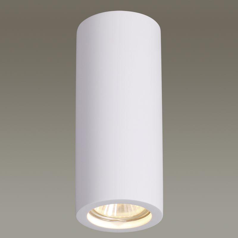 Накладной светильник Odeon Light gesso 3554/1C. Фото №4