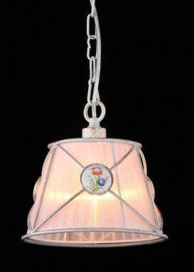 Подвесной светильник Elegant 53 ARM620-00-W
