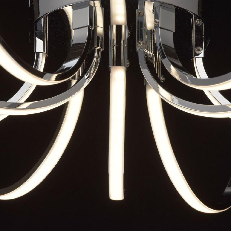 Потолочный светильник Аурих 496015409. Фото №7