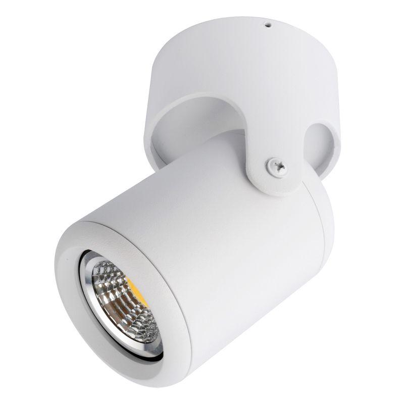 Светильник потолочный Arte Lamp A3316 A3316PL-1WH