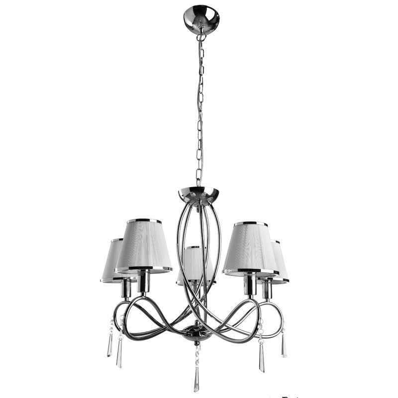 Светильник подвесной Arte Lamp Logico A1035LM-5CC