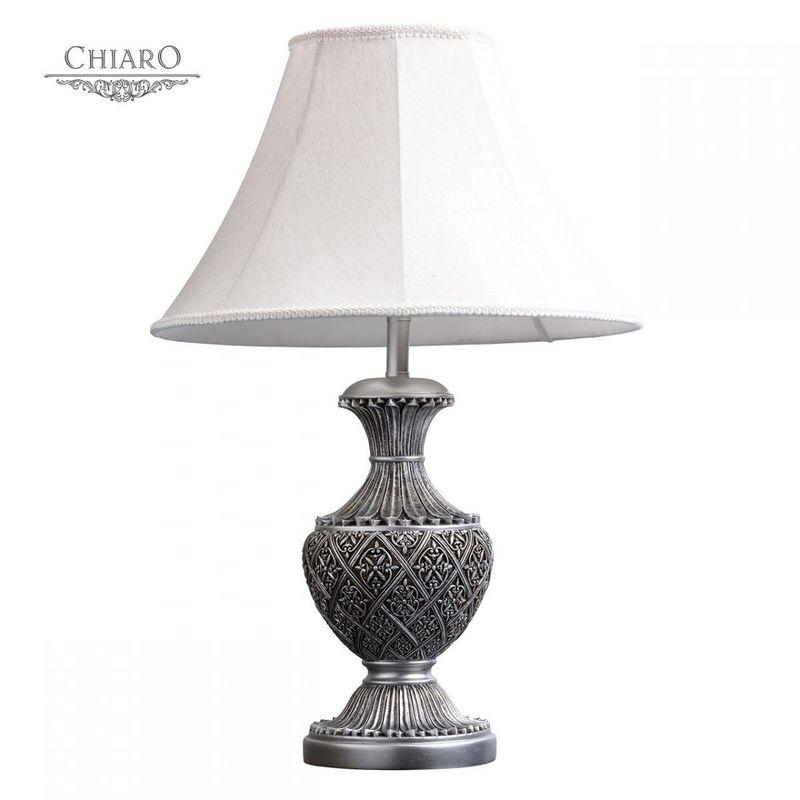 Настольная лампа Версаче 254031101