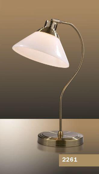 Лампа настольная Odeon Light Mast 2261/1T