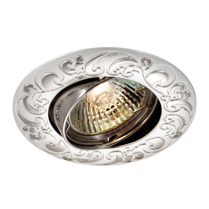 Встраиваемый светильник NovoTech Henna 369689