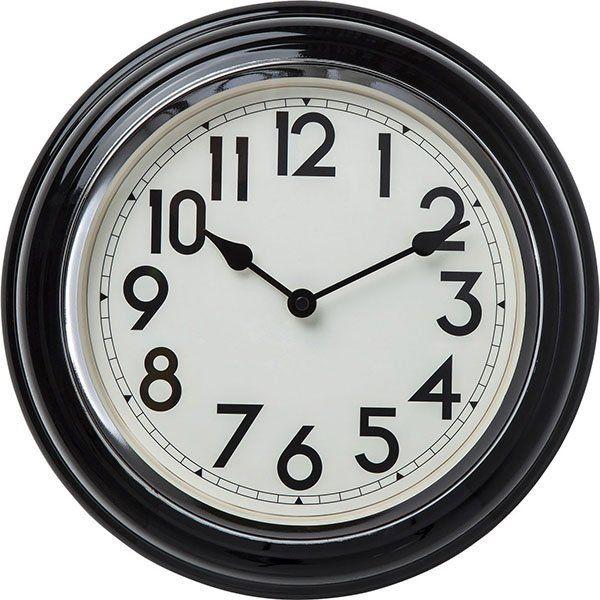 Часы настенные Кафе 37684