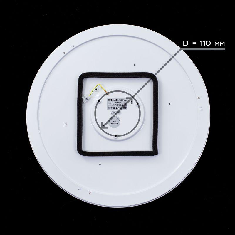 Люстра потолочная Старлайт CL70340RGB. Фото №3