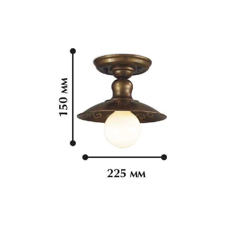 Потолочный металлический светильник Magrib 1214-1U. Фото №1