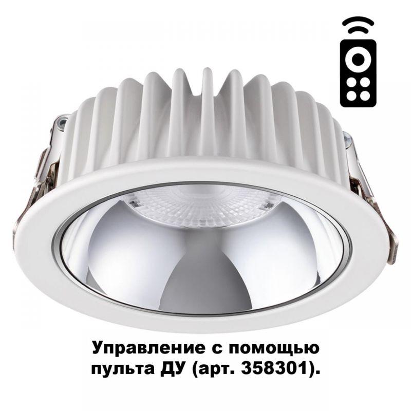 Встраиваемый светильник Novotech MARS 358299