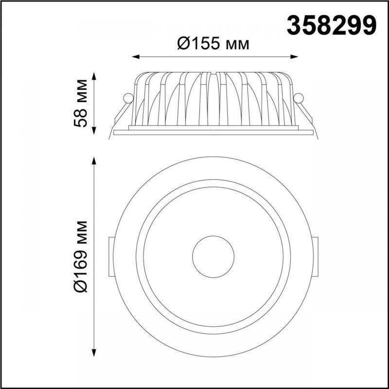 Встраиваемый светильник Novotech MARS 358299. Фото №2