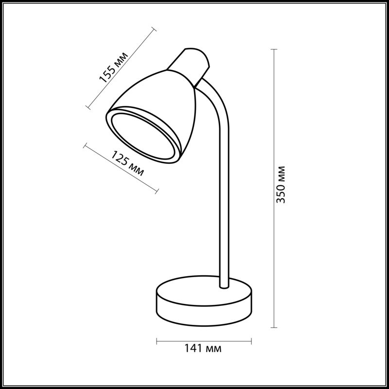 Настольная лампа с выключателем Odeon Light Flip 2592/1T. Фото №1