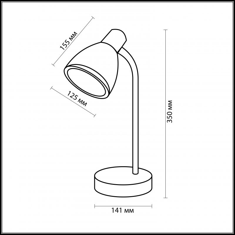 Настольная лампа с выключателем Odeon Light Flip 2592/1T. Фото №2