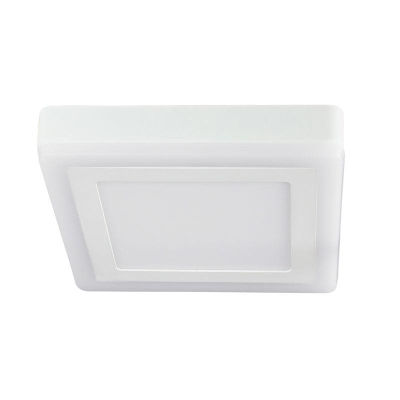 Светильник потолочный Arte Lamp Altair A7716PL-2WH