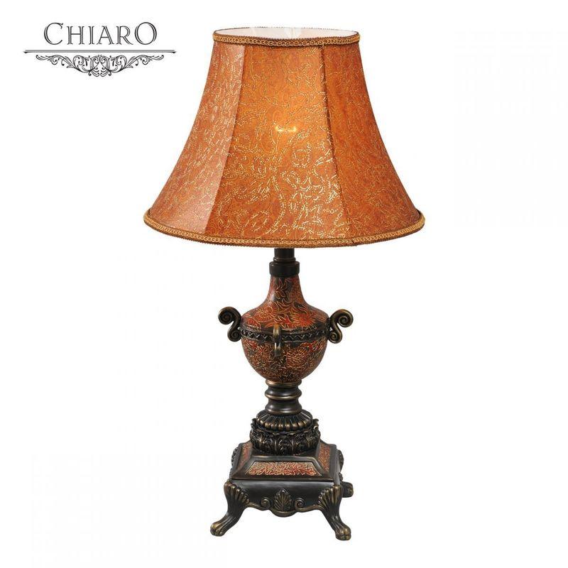Настольная лампа Версаче 254031601