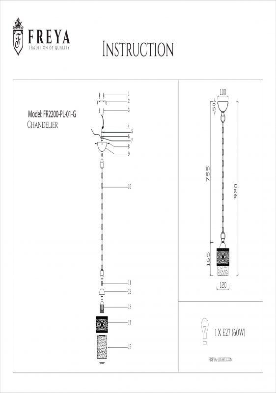 Подвесной светильник Teofilo FR2200-PL-01-G. Фото №5