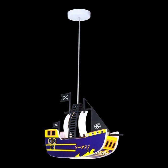 Подвесной светильник KITA 15723. Фото №1