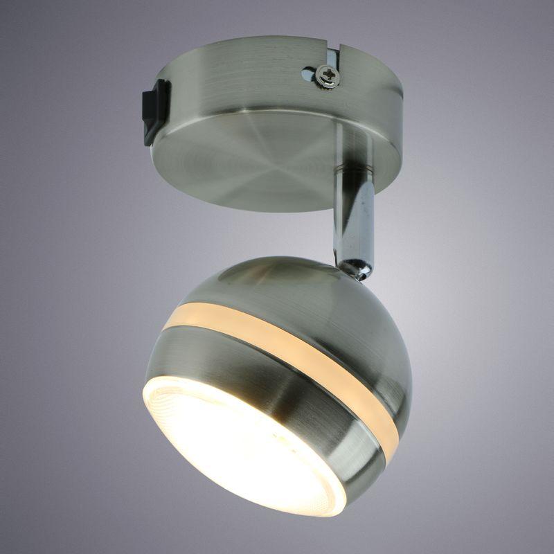 Спот Arte Lamp Venerd A6009AP-1SS