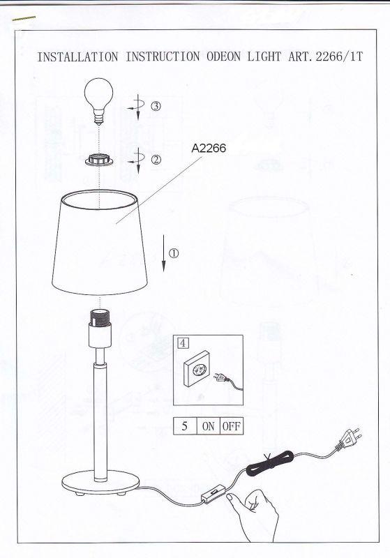 Лампа настольная прикроватная Odeon Light Glen 2266/1T. Фото №3