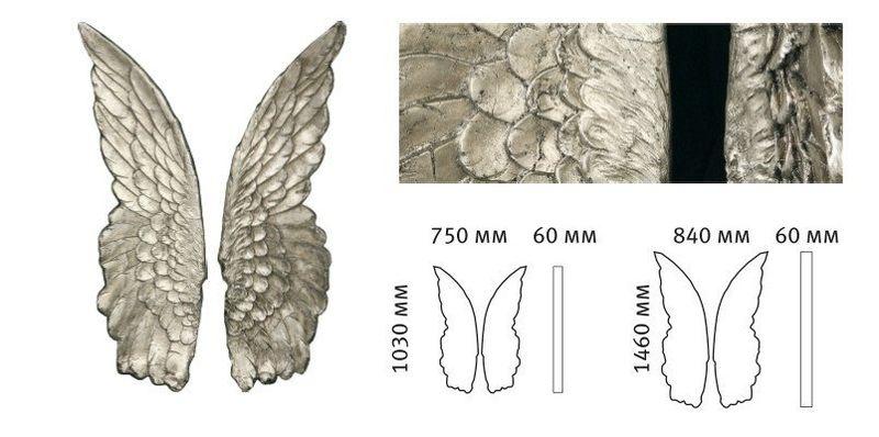 Панно Крылья (большие) 21549. Фото №1