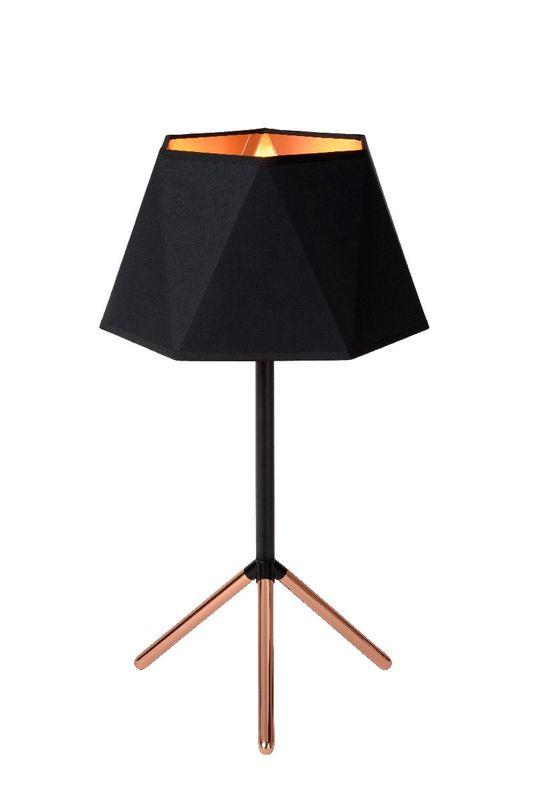 Настольная лампа ALEGRO 06517/01/30