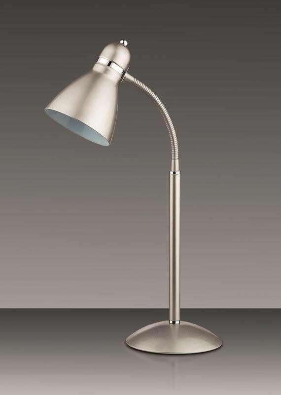 Настольная лампа офисная Odeon Light Mansy 2409/1T