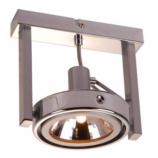 Карданный накладной светильник Kuriana 5645-1