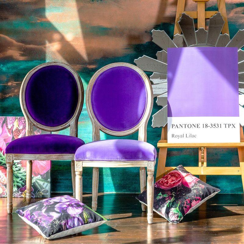 Интерьерная подушка Ultra Violet 4112111. Фото №2