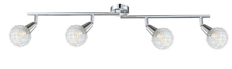 Светильник настенно-потолочный (спот) CICER 56039-4