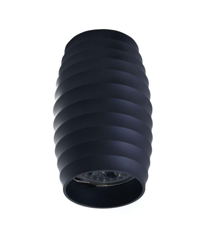 Накладной светильник Lumina Deco Split LDC 8052-B SS-D70*H115 GY