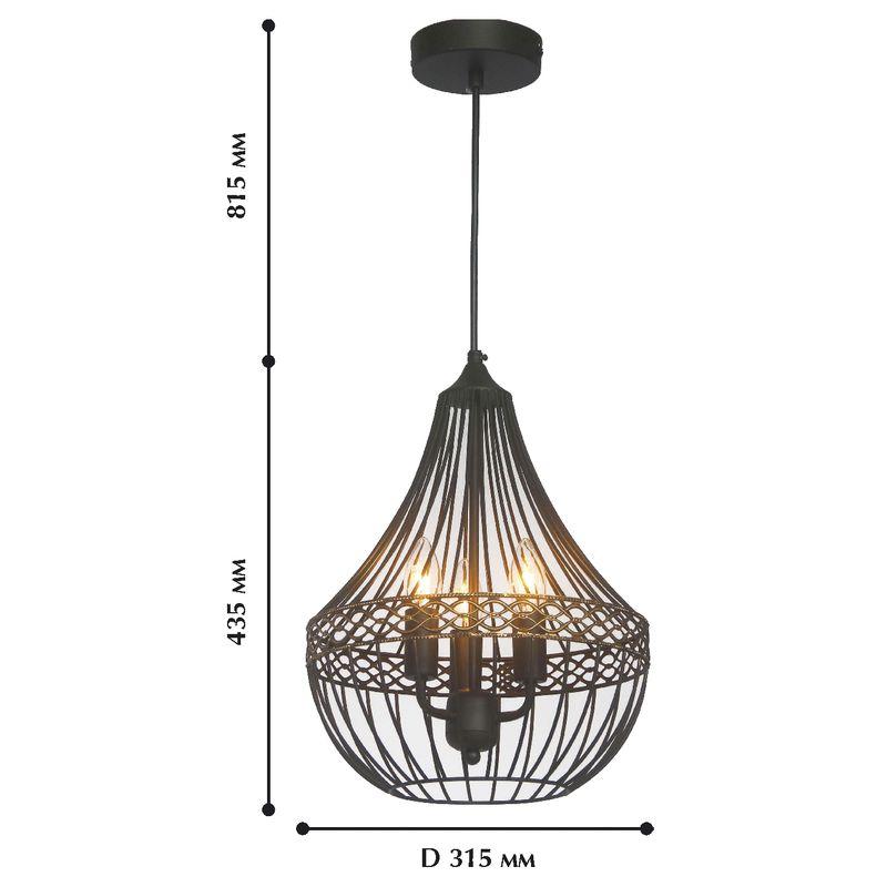 Подвесной светильник Terra 1800-3P. Фото №1