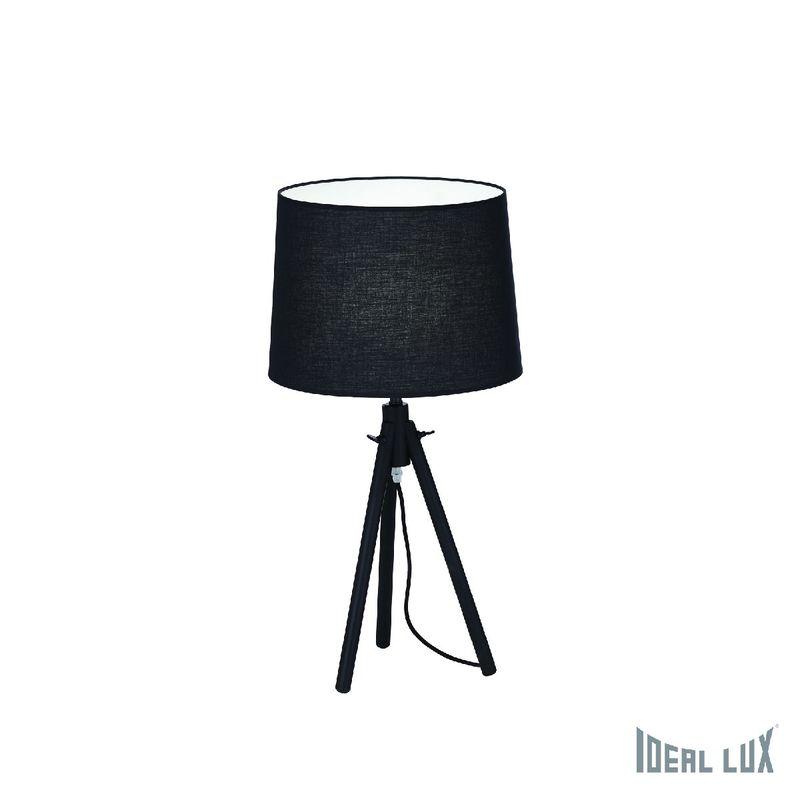 Настольная лампа YORK TL1 BIG NERO