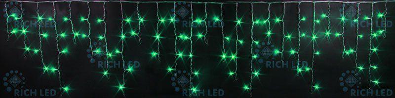 Светодиодная бахрома RL-i3*0.5F-T/G