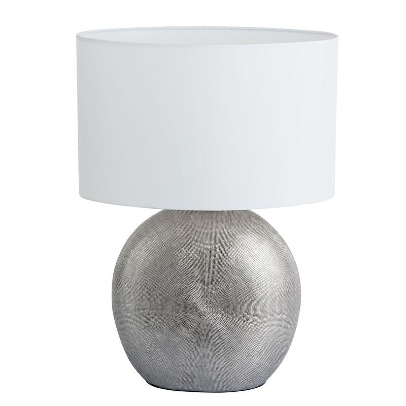 Настольная лампа Arte Lamp A5144 A5144LT-1SI