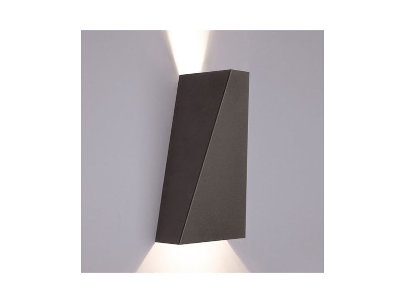 Настенный светильник NARWIK 9703