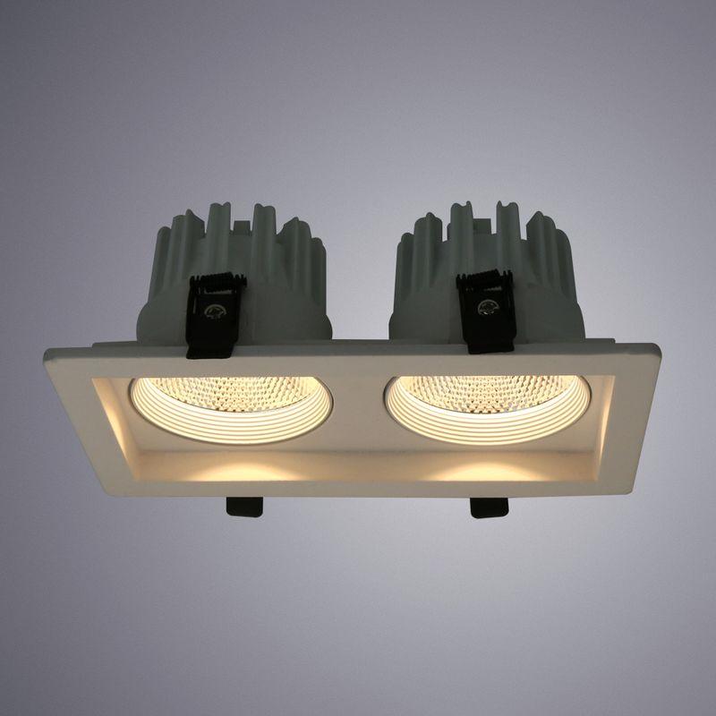 Уличный светильник Arte Lamp Privato A7007PL-2WH