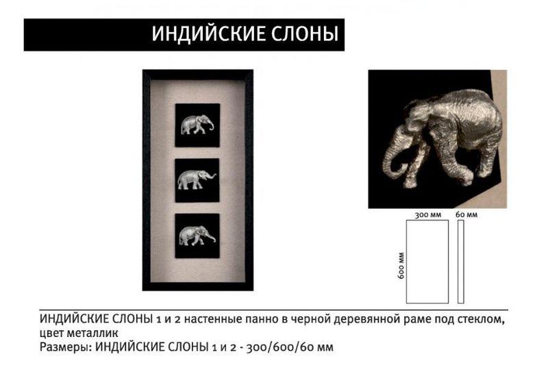 Панно Индийские слоны-2 20937B. Фото №2