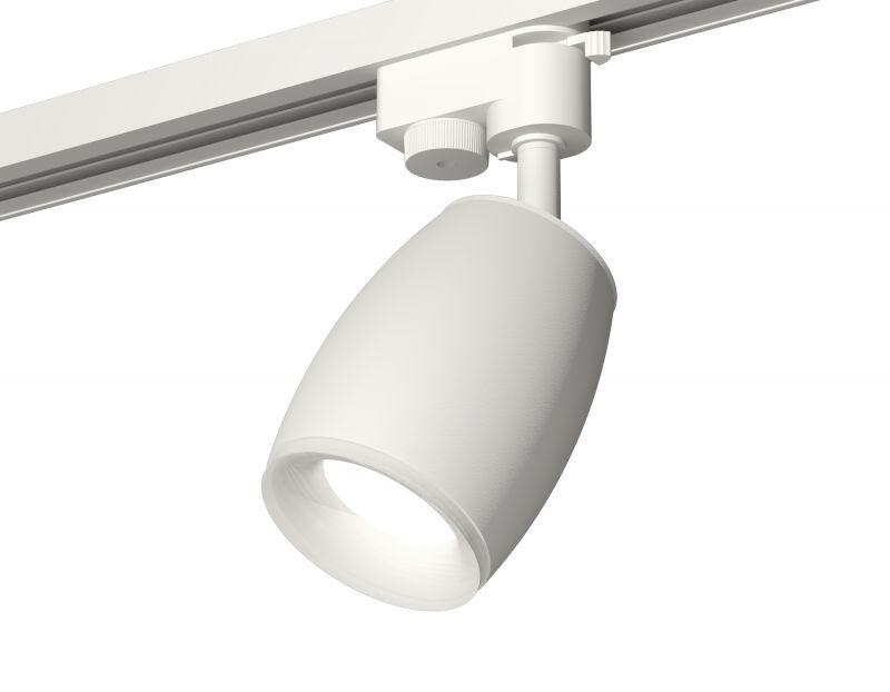 Комплект трекового однофазного светильника Ambrella TRACK SYSTEMS XT1122005