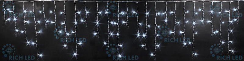 Светодиодная бахрома RL-i3*0.5F-T/W