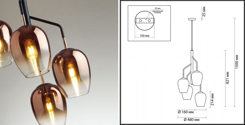 Люстра Odeon Light